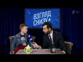 Вечерний Ургант. Взгляд снизу на День народного единства (04.11.2016)
