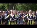 Последний звонок 2017 г. МБОУ Репьевская школа