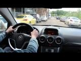 Тест - драйв Opel Antara