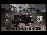 Mc No Limit x Damany - Чёрный спортивный костюм