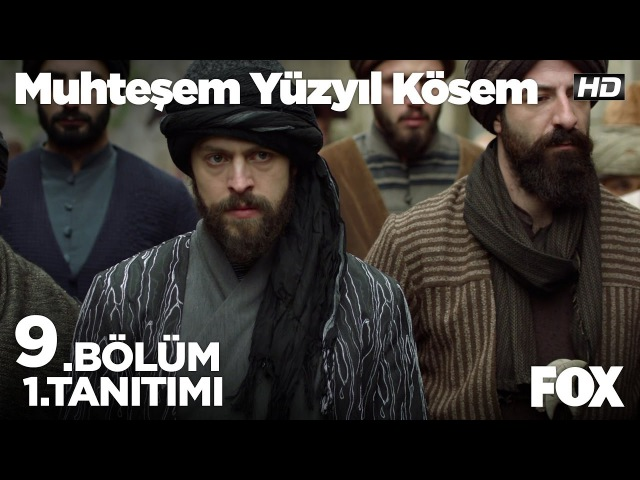 Великолепный век: Кёсем Султан | 2 сезон - 9 серия (39 серия) 1 фрагман