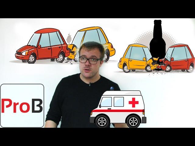 ПДД - Обязанности водителей, пешеходов и пассажиров (прав нет, одни обязанности)
