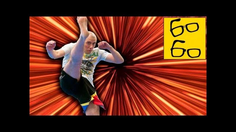 Удар ногой сверху в тхэквондо нерио чаги от Антона Шаманина нога топор Taekwondo