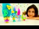 Мультики для девочек и Игры в САЛОН КРАСОТЫ 💄 РАСПАКОВКА Игрушки Тролли ХАСБР ...