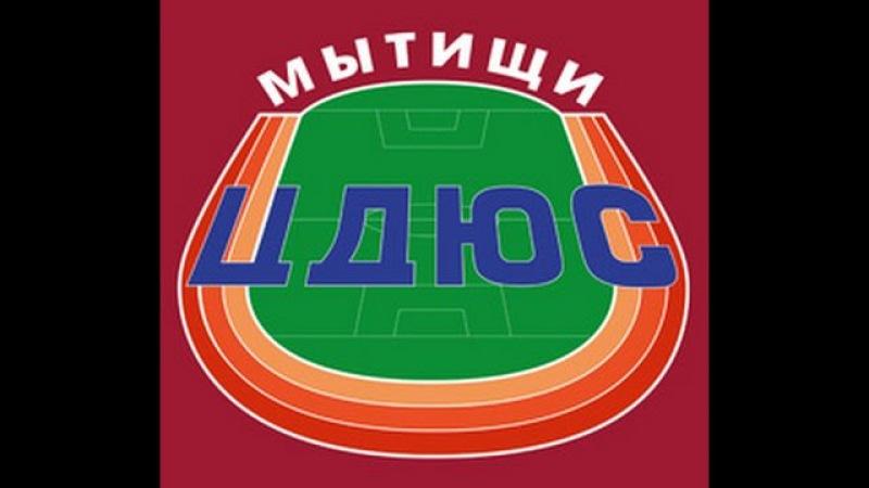 2015.03.21 ЦДЮС Мытищи 2006 - Смена Москва 2006. 1 тайм.