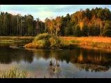ВИА Песняры Беловежская пуща