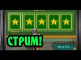 порно скачать мобильный игровой автомат бесплатно казино вулкан