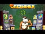 порно покер онлайн играть бесплатно правила игры казино вулкан