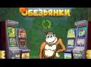порно легализация азартных игр на украине 2017 год казино вулкан