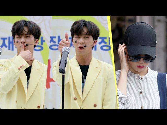 안우연의 화끈한 팬 서비스에 부끄러운 한예리 일코_ing 청춘시대2 5회