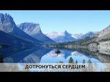 «Эхо любви», Герман Анна: караоке и текст песни