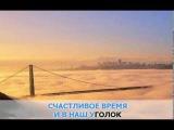 Колодец, Евдокимов Ярослав караоке и текст песни