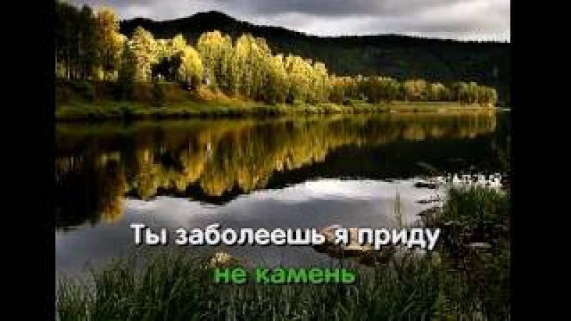 Я не могу иначе - Толкунова / Караоке онлайн