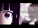 【AMV】Грустный аниме клип - Извини за эту боль, что внутри MIX Аниме клип