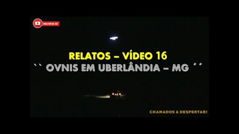 SÉRIE RELATOS VÍDEO 16 ÓVNIS EM UBERLÂNDIA MG