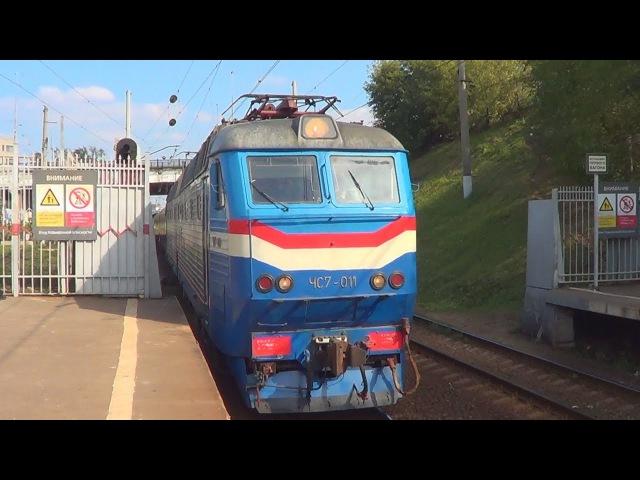 Электровоз ЧС7-011 с пассажирским поездом №9 Москва - Варшава