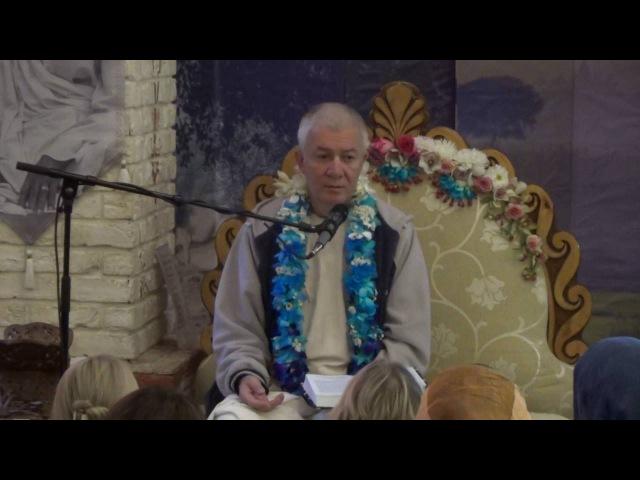 Избавление от невежества (ШБ 4.24.73) (Е.М. Чайтанья Чандра Чаран Прабху) - Москва, 07.09.2016