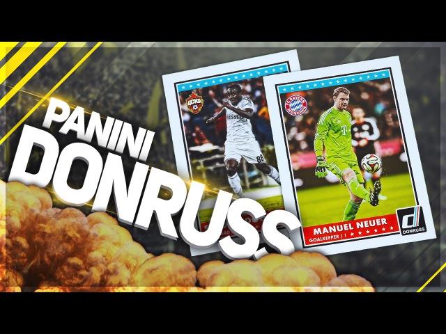 BOX OPENING 2 3/6 ✪ PANINI Donruss Soccer 2015 - Еще тиражки?