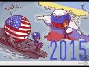 Крым Хронология событий 2014 2015