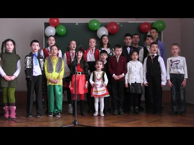 БНУ «Светлина» към Запорожкото областно дружество за българска култура