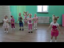Фиксики - помогатор Kids Show by Алёна Велькина All Stars Dance Centre 2017