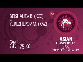 Квал.ЧА 75 Максат Ережепов-Бейшалиев Кыргызстан