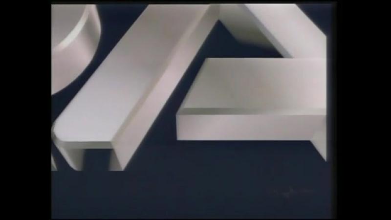 Заставка начала эфира (Rai Uno/Rai Due/Rai Tre [Италия], 1988-2012)