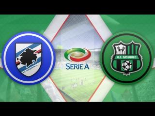 Сампдория 3:2 Сассуоло   Итальянская Серия А 2016/17   13-й тур   Обзор матча