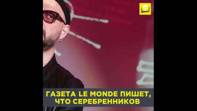 Режиссера и художественного руководителя «Гоголь-Центра» Кирилла Серебренникова вызвали на допрос в Следственный комитет.