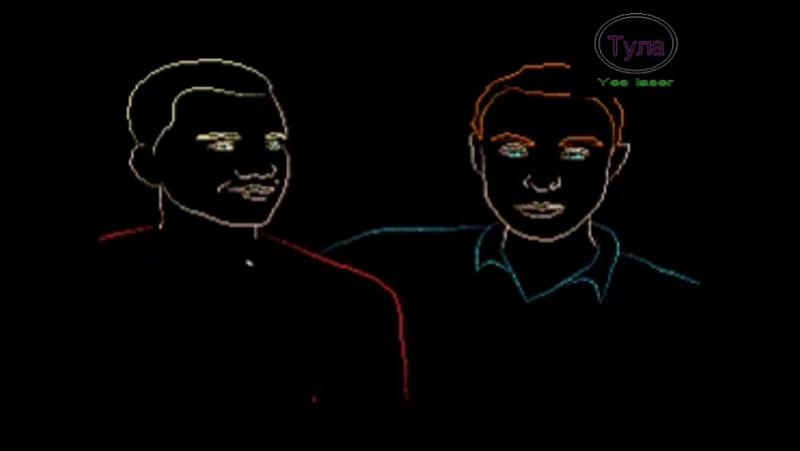 Лазерное шоу Служили три товарища (Превью) от Yes Laser Tula к 9 мая 2017 года Тула