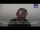 Видео допроса украинского диверсанта, задержанного ФСБ в Крыму
