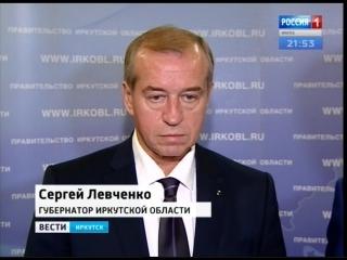 Полномочный президента Сергей Меняйло встретился с погорельцами Киренска