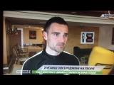 Заря Луганск на сборах в Турции 2017г