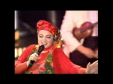 На посошок - Ансамбль Золотое кольцо (Надежда Кадышева) (Песня 98) 1998 год