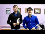 Максим Цветков и Алексей Уткин -выпускники Кантауровской школы с Поздравлением школе!