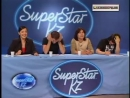 Superstar KZ-1 Freak show