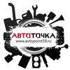 Автоточка: 3D коврики, Подлокотники, Титан