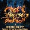 ЭПИДЕМИЯ в Челябинске - 22 сентября