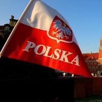 Робота Польща