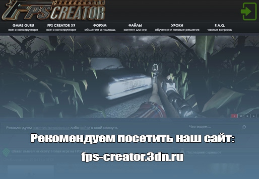 Fps Creator X9 Full Version