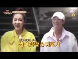Hongki & Dara @ JTBC's Let's Eat Dinner Together prewiev