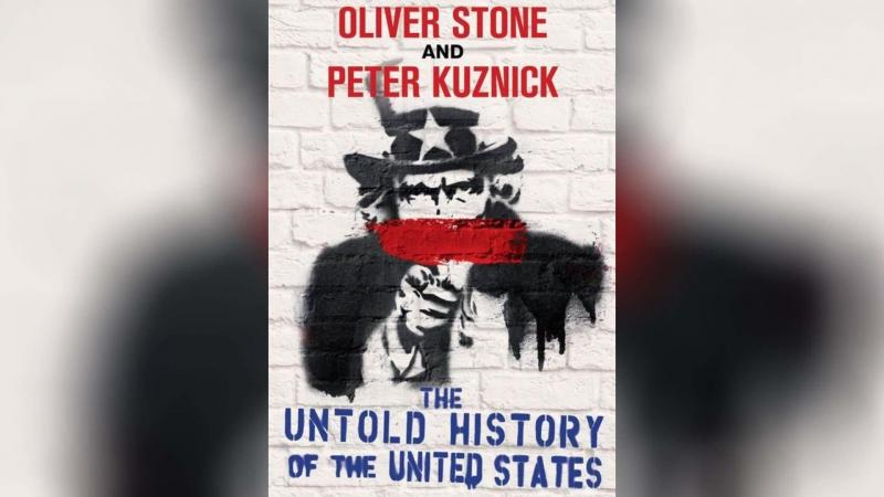 Нерассказанная история Соединенных Штатов Оливера Стоуна (2012