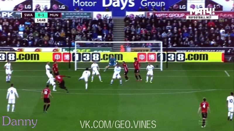 Погба красивый гол | Danny | VK.Com/Geo.Vines