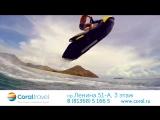 Турагентство Coral travel Кириши!!!