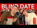 ЖЮ-перевод: интервью с Ченнингом Татумом на «слепом свидании»