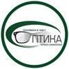 Первая Самарская Оптика