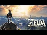 C-c-combo Breaker играет в The Legend of Zelda: Breath of the Wild