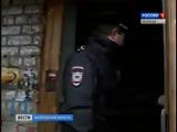 Активизировались мошенники, проникающие в квартиры под видом газовиков. Как выглядит настоящий сотрудник газовой службы?