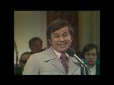Давай поговорим - Юрий Богатиков (Песня 74) 1974 год