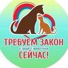 СУРГУТ Всероссийский митинг в защиту 25 марта